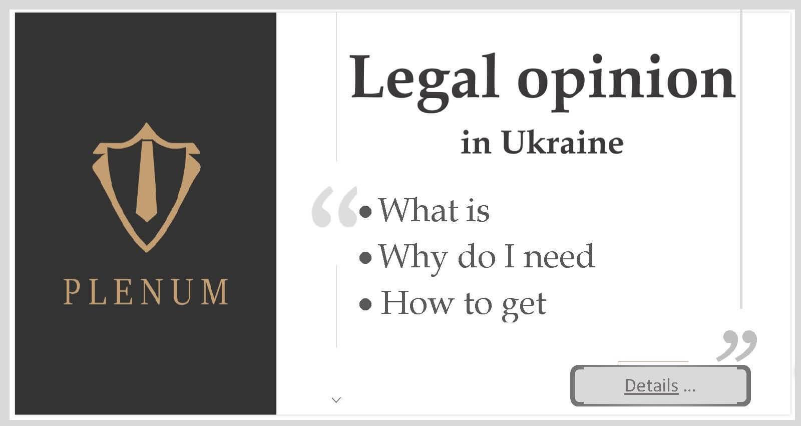 Legal Opinion in Ukraine