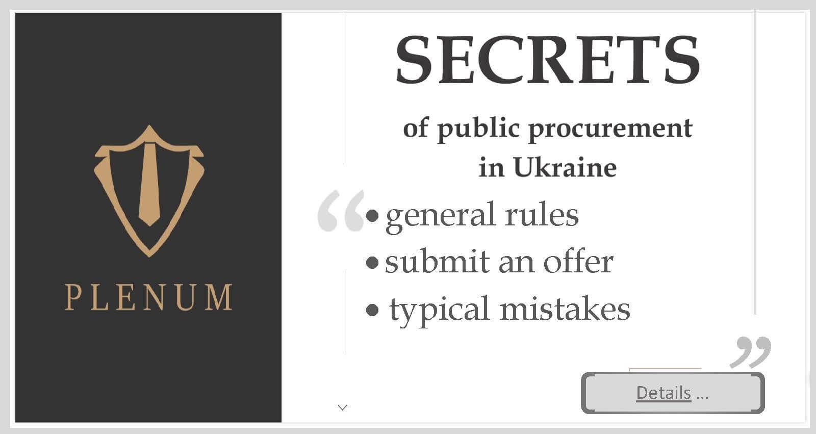 Secrets of public procurement in Ukraine